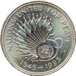 2pounds1995unr
