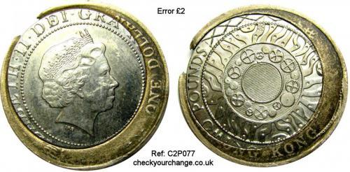 £2 Error, Ref: C2P077
